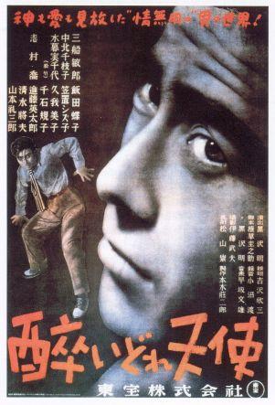 800px-Yoidore_tenshi_poster
